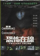Twilight Online DVD Eddie Cheung Edmond Poon NEW Eng Sub R3 HORROR