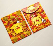 Sanrio Pompompurin camouflage Chinese New Year Red packet pocket envelope 8pc