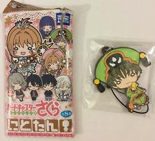 Li Syaoran Card Captor Sakura Rubber Keychain Strap from (Takara Tomy Arts)