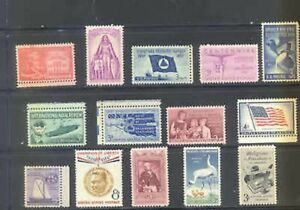 US 1957 Commemoratives Year Set with 14 Stamps MNH