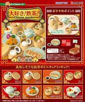 Re-Ment Miniature Chinese Snacks Dim Sum Full set of 8 pcs