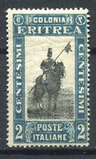 Eritrea 1930 Sass. 155 MNH 100% 2 c.