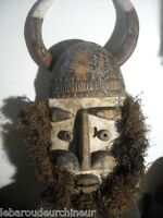 ANCIEN  masque   collection collectable art premier primitif african art