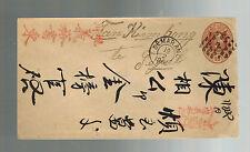 1890 Semarang Netherlands indies postal stationery Cover China Writing