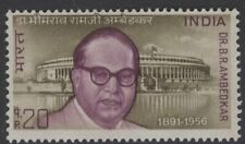 INDIA SG680 1973 BHIM RAO AMBEDKAR COMMEMORATION MNH