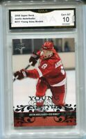 2008 Justin Abdelkader Upper Deck Young Guns Rookie Gem Mint 10 #211
