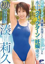 Riku Minato Japanese Gravure DVD | 140 Minutes Long Private Video