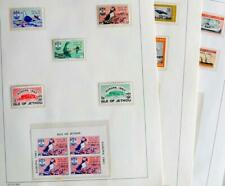 Great Britain ISLANDS 1960s, XF MNH** Collection Sets + Sheets, Pabay Jethou ++