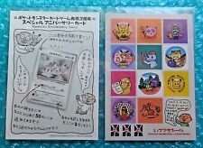 (1) 1998 Japanese Pokemon 1st Ed. Pikachu Birthday White Star 2nd Ann Stickers