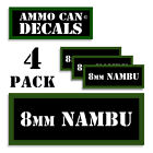 """8MM NAMBU Ammo Can LABELS STICKERS DECALS for Ammunition Cases 3""""x1.15"""" 4pack"""