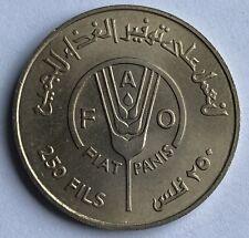More details for bahrain 250 fils 1389-1969 (km#7)