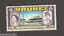 1972 Brunei #179 Queen Elizabeth  II Architecture Royalty 50 sen Θ used stamp
