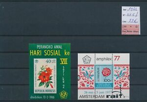 LN20204 Indonesia 1966 expo flowers nature sheets MNH cv 22 EUR