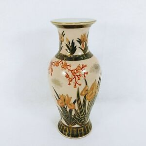 "Vase Hand Painted Ceramic Asian Garden Style Vintage Home Decor 10"""