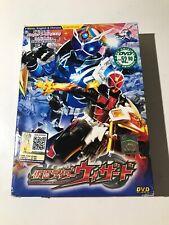 LIVE ACTION DVD~Kamen Rider Wizard(1-53End)English & Chinese Subtitles
