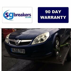 Vauxhall Vectra C 02-08 Estate Wheel Nut, Breaking All Car For Spares