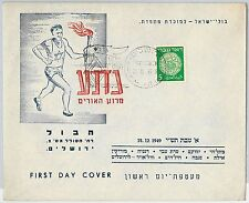 Sport ATHLETICS - POSTAL HISTORY - ISRAEL: FDC Cover with special postmark 1949