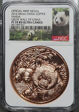 2016 China Mint Medal, Panda & Great Wall, High Relief, NGC PF70 Ultra Cameo