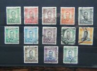 Southern Rhodesia 1937 set to 5s Fine Used SG40 - SG52