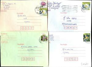 Thailand x 4 Covers With Flower Stamps #C47178