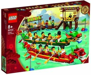 LEGO 80103 Dragon Boat Race 2019 Chinese Festival NEW RETIRED Factory Sealed