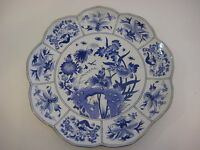 "Rare Chelsea House Blue and White Hand-Painted Large Decorative Plate, 13"" Dia"