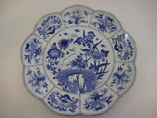 """Rare Chelsea House Blue and White Hand-Painted Large Decorative Plate, 13"""" Dia"""