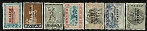 Greece 1941 Italy CERIGO Occupation Overprint Set Mint Light Hinged - S13740