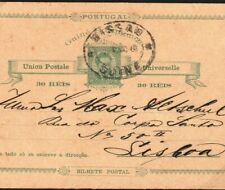 Portugal Colonies Cover Guinea *BISSAU GUINE* Oval Postmark Stationery 1888 F346