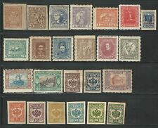 "Russia: Small lot ""As Is"" used, unused, hinged, defect. EBRS22"