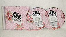 Girls' Generation Run Devil Genie Boys & Girls ft. Key (SHINee) Taiwan Promo CD