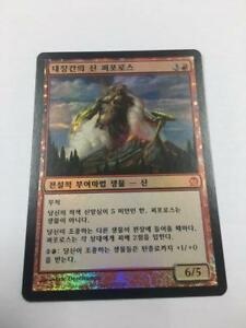 MTG Korean Theros Purphoros, God of the Forge Foil NM x1