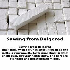 "Chalk natural,Edible chalk chunks Russian,""Sawn Belgorod"" 200gr ."