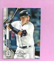 2020 Topps 582 Montgomery Club Foil Stamp #688 Austin Romine Detroit Tigers