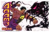 Adam.3 #4 (Of 5) Comic Book 2015 - Dark Horse