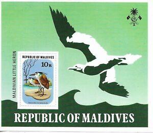 MALDIVES 1977 Green-backed Heron Mini Sheet CAT £25  MINT NH