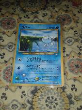 Pokemon Wooper Japanese CoroCoro Comic 1999 Glossy Promo Card