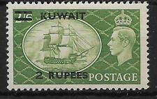 KUWAIT SG90 1951 5r ON GB 5/= YELLOW-GREEN MTD MINT
