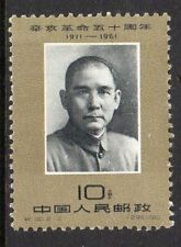 China 1961 SYS 10f fine fresh mint