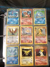 1ST EDITION AND HOLOFOIL POKÉMON CARDS BINDER COLLECTION RARE AND GOOD CONDITION