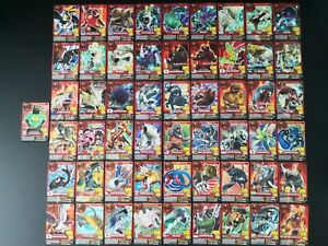 Animal Kasier Evolution 1-8DX Mix 105 Animal, Strong, Miracle Cards Set Cheap!