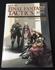 Final Fantasy Tactics the War of the Lions Official Complete Guide USED