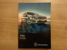 Mercedes S Class Owners Handbook/Manual 13-17