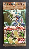 Pokemon Booster Pack EX Sandstorm Unlimited Japanese Sealed and Unweighed