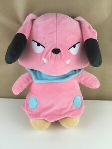 Build a Bear Pokemon Snubbull Pink Plush Stuffed Animal Nice! BAB