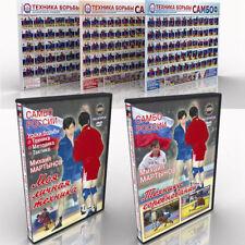 Sambo Wrestling(3 Posters) + Dvd Sambo Wrestling. + Dvd Sambo Wrestling .