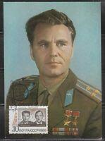 Soviet Russia 1969/71 space Maxi card Spaceman V.Shatalov Soyuz-4 Soyuz-8