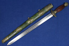 Antique Chinese short jian sword - China late 19th early 20th