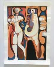 Augusto Marin, Expressionist Abstract Figures Serigraph 2016, Puerto Rico Art