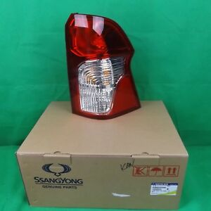 GENUINE ACTYON SPORTS UTE Q150 SERIES 2.0 L TD REAR TAIL LAMP + WIRING KIT - LH